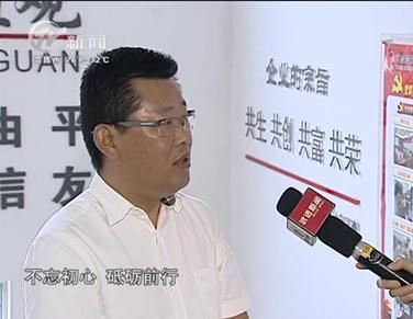 """"""" 党建引领促发展 """"——武进电视台专访天启党建工作"""