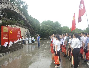 庆祝建党99周年主题党日共建活动
