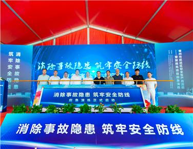 消除事故隐患 筑牢安全防线    武进区安全生产月应急演练活动在香聚雅苑举行