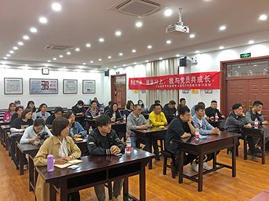"""建党百年 青春献礼 天启青年学习""""三不朽 """""""